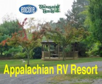 Appalachian RV Resort Logo